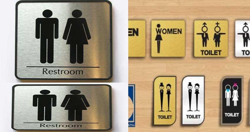 àm biển báo nhà vệ sinh